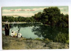 206556 ISRAEL JORDAN river hunter w/ rifle Vintage postcard