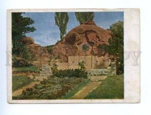 164067 Russia KISLOVODSK Lenin on Red Stones AVANT-GARDE