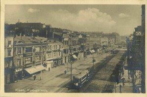 ukraine russia, KIEV KYIV, Khreshchatyk, Tram Street Car (1920s) RPPC Postcard