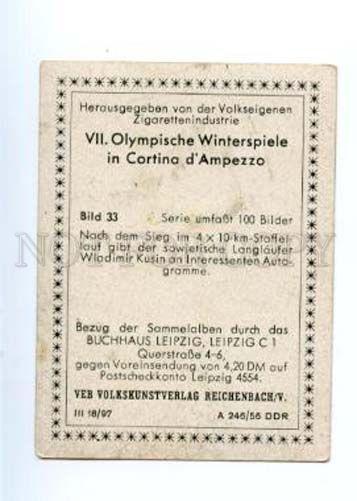 166999 VII Olympic VLADIMIR KUZIN Soviet skier CIGARETTE card