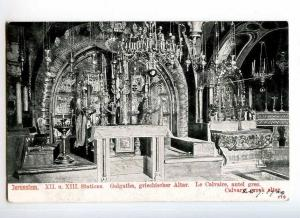 247162 JERUSALEM Calvary greek altar Vintage postcard