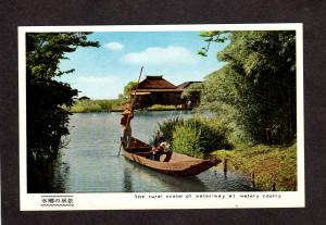 Japan Postcard Japanese Boat Waterway Customs Carte Postale