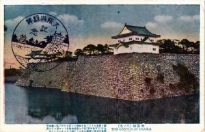 CPA The Castle of Osaka JAPAN (724609)