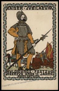 Wiener Werkstaette Nr185 Artist Remigus Geyling 1908 Kaiser FJ Anniversary 71198
