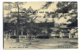 ft754 - Japan - Temple of Chion II of Monju - postcard