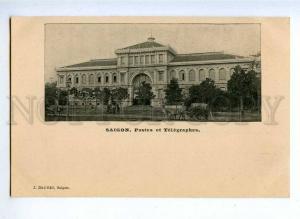 190736 VIETNAM Ho Chi Minh City SAIGON post Vintage postcard