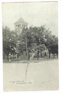 Exterior, High School,Mattoon,Illinois,PU-00-10s