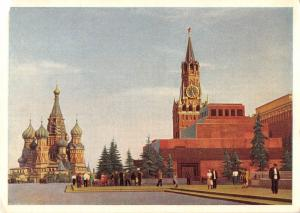 B63600 Moscow    russia