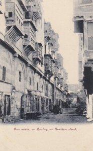 Rue arabe - Boulag - Arabian Street , EGYPT , 1890s