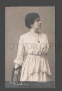 085897 LESHKOVSKAYA Great Russian DRAMA Theatre Actress PHOTO