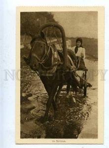 186057 WWI RUSSIAN TYPES woman manages sled vintage postcard