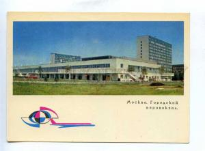 201029 RUSSIA Moscow air terminal old postcard