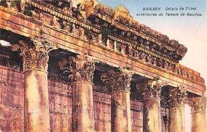 Details de Frises, Exterieures du Temple de Bacchus Baalbek, Syria , Syrie Tu...