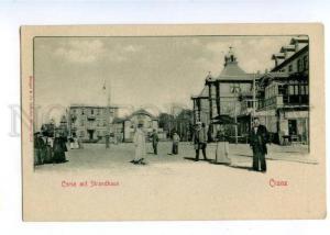 173898 RUSSIA Zelenogradsk CRANZ Vintage postcard