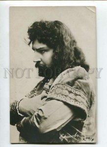 3112246 ERSHOV Russian OPERA Star TENOR WAGNER Vintage PHOTO