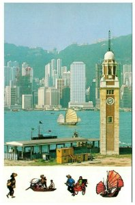Belfry At Tsim Sha Tsui Hong Kong Postcard PC1062