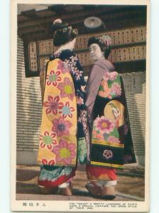 Pre-1980 NICE VIEW Kyoto Japan i5194