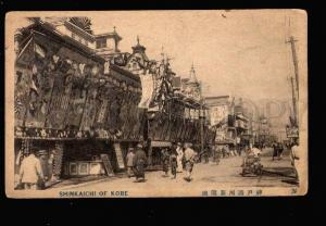 028348 JAPAN KOBE Shinkaichi street Vintage PC