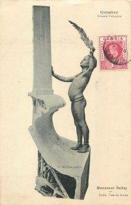 Guinea Postcard Conakry Henri Allouard Monument Ballay sculpture vue de droite