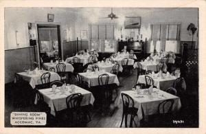 Accomac Virginia dining room interior Whispering Pines antique pc Z41588