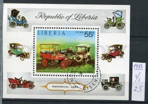 266252 LIBERIA 1973 year used S/S CAR history