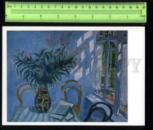 207014 Marc Chagall Interior with Flowers Old rus poster card