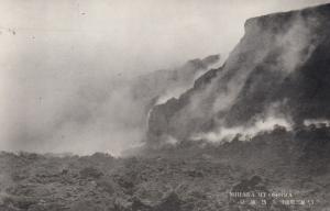 JAPAN , 00-10s ;Mihara Mt Oshima #1
