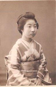 Woman Japan Unused