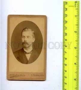 186444 RUSSIA Man wearing glasses CDV Nikanovich PETERSBURG
