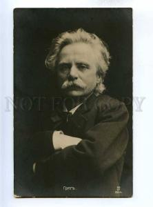 193947 Edvard GRIEG Great Norwegian COMPOSER vintage PHOTO PC