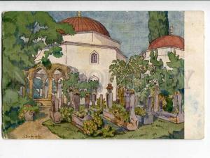 262420 Russia OSTROUMOVA  Bakhchisarai Khan Cemetery OLD