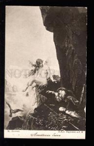 034284 NUDE Fairy ELF w/ FALCON As Hunter by DELITC Vintage PC