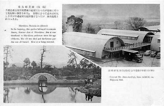 Japan, Hiroshima,  Shukukeien, Sentea, Comond Mt. Akino-koFuji, RPPC
