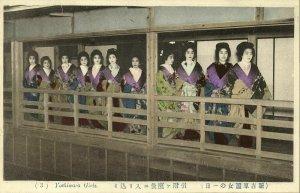 japan, TOKYO, Edo Nihonbashi, Yoshiwara Girls, Prostitution (1910s) Postcard (3)