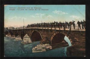 060017 SERBIA Skopie Dushanov bridge on Vardar Vintage PC