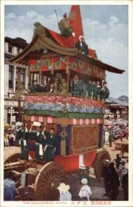 Kyoto Japan Gion Society Parade Float Old Postcard #17