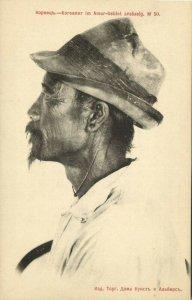 russia, AMUR, Korean Man with Hat (1899) Postcard