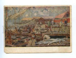 164755 AVANT-GARDE fisheries FISHERMEN by DOBRYNIN Vintage PC
