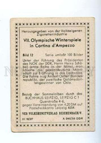 167011 VII Olympic DDR team CIGARETTE card