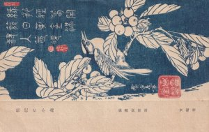 KYOTO, Japan, PU-1957; Bird perched on fruit tree branch