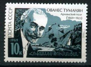 507128 USSR 1969 year Armenian poet Hovhannes Tumanyan stamp