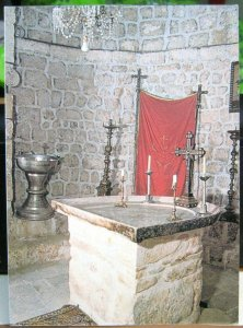 Syria Saint Serge Convent The Hollow Altar of the Church Ma lula - posted 2001