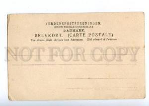 144549 DENMARK KOBENHAVN Copenhagen Holmens Kanal Vintage
