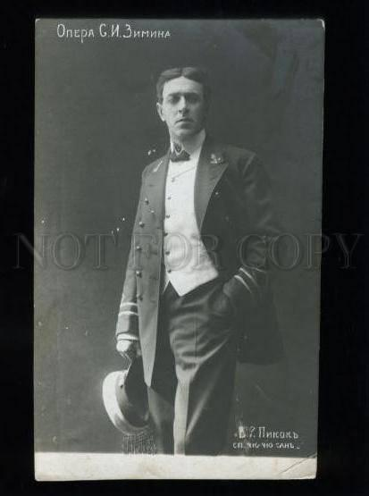135302 PIKOK Russian OPERA Star SINGER TENOR vintage PHOTO