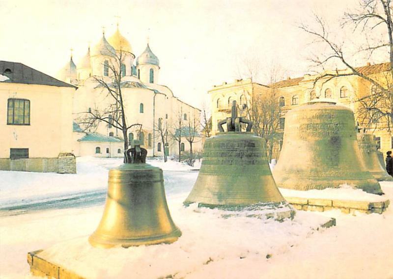 Russian Federation, Russia Postcard Bells by the Blefry of St Sophia's