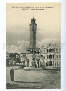 172097 TURKEY SMYRNE Fountaine Monumentale Vintage postcard