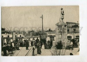 3147350 Azerbaijan BAKU writer Sabir monument Vintage postcard