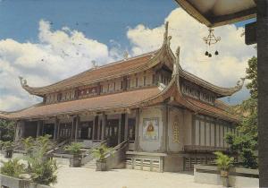 HO CHI MINH CITY, Vietnam, PU-1992