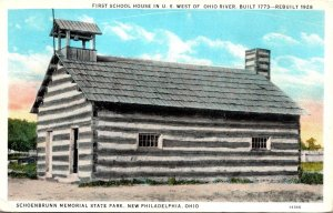 Ohio New Philadelphia Schoenbrunn Memorial State Park First School House In U...