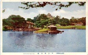 Japan - Okayama. Korakuen Japanese Garden